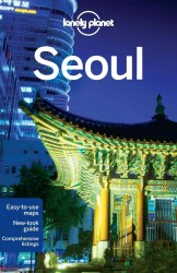 Lonely Planet City Seoul (Lonely Planet Seoul) (7TH)