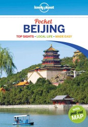 Lonely Planet Pocket Beijing (Lonely Planet. Pocket Beijing) (3RD)