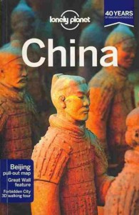 Lonely Planet China (Lonely Planet China) (13 PAP/MAP)
