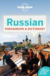 Lonely Planet Russian Phrasebook : Eng;rus (Lonely Planet. Russian Phrasebook) (6TH)