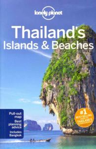 Lonely Planet Thailand's Islands & Beaches (Lonely Planet Thailand's Island and Beaches) (9 FOL PAP/)