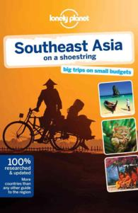 Lonely Planet Southeast Asia on a Shoestring (Lonely Planet South-east Asia on a Shoestring) (17TH)