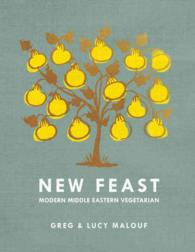 New Feast : Modern Middle Eastern Vegetarian