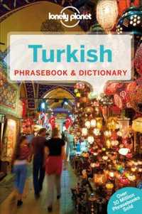 Lonely Planet Turkish Phrasebook & Dictionary (Lonely Planet Phrasebooks) (5 BLG)