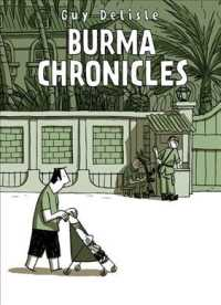 Burma Chronicles (Reprint)