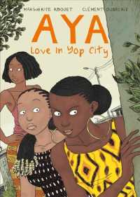 Aya : Love in Yop City (Aya)