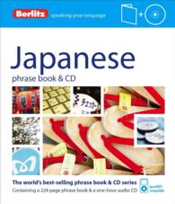 Berlitz Japanese Phrase Book + Cd (PAP/COM)