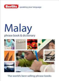 Berlitz Malay Phrase Book & Dictionary (Berlitz Phrase Book) (Bilingual)