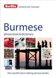 Berlitz Burmese phrase book & Dictionary (BLG REP)