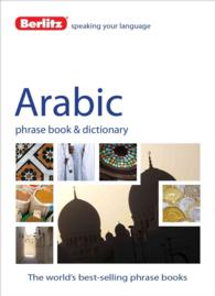 Berlitz Arabic Phrase Book & Dictionary (Berlitz Phrase Book) (BLG REP)