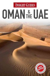 Insight Guides Oman &amp; the UAE (Oman &amp; the Uae) (2ND)