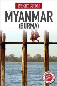Insight Guide Myanmar (Burma) (Insight Guides Myanmar (Burma)) (9TH)