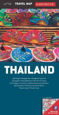 Globetrotter Thailand Travel Map (Globetrotter Travel Map) (10 MAP)