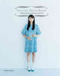 Stylish Dress Book : Simple Smocks, Dresses, and Tops (TRA)