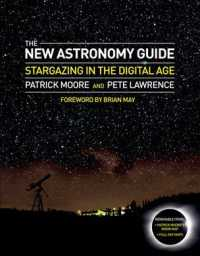 The New Astronomy Guide : Stargazing in the Digital Age (HAR/MAP)