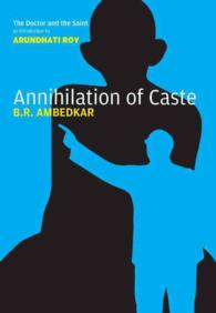 Annihilation of Caste (ANT CRI)