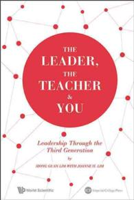 The Leader, the Teacher & You : Leadership through the Third Generation