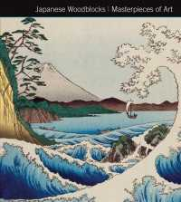Japanese Woodblocks : Masterpieces of Art (Masterpieces of Art) (New)