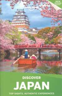 Lonely Planet Discover Japan (Lonely Planet Discover Japan) (4 FOL PAP/)