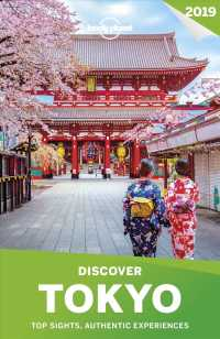 Lonely Planet Discover 2019 Tokyo (Lonely Planet Discover Tokyo) (2 FOL PAP/)