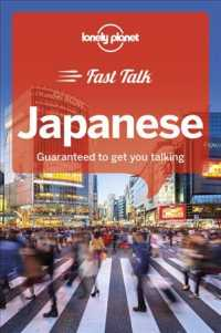 Lonely Planet Fast Talk Japanese (Lonely Planet Fast Talk) (Bilingual)