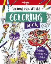 Lonely Planet Kids around the World Coloring Book (CLR CSM)
