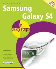 Samsung Galaxy S4 in Easy Steps (In Easy Steps)