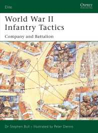 World War II Infantry Tactics (Elite) (ILL)