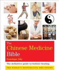 Godsfield Chinese Medicine Bible : The Definitive Guide to Holistic Healing (Godsfield Bible Series) -- Paperback