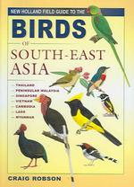 Birds of South-east Asia (Field Guide to) -- Paperback (Concise Ed)
