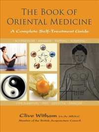 The Book of Oriental Medicine : A Complete Self-Treatment Guide