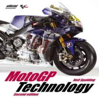 MotoGP Technology (2ND)
