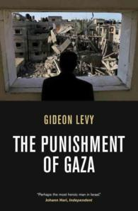 The Punishment of Gaza