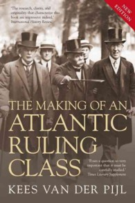The Making of an Atlantic Ruling Class (Reprint)