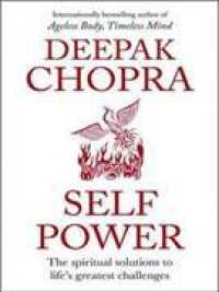 Self Power : Spiritual Solutions to Life's Greatest Challenges -- Paperback
