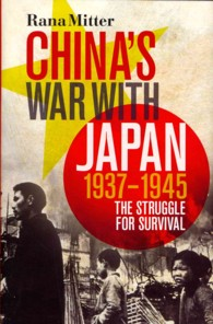 China's War with Japan, 1937-1945 : The Struggle for Survival -- Hardback