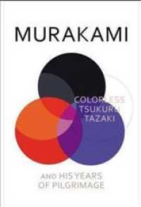 Colorless Tsukuru Tazaki and His Years of Pilgrimage -- Hardback