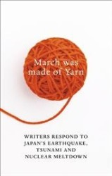 �N���b�N����ƁuMarch Was Made of Yarn : Writers Respond to Japan's Earthquake, Tsunami and Nuclear Meltdown -- Paperback�v�̏ڍ׏��y�[�W�ֈړ����܂�