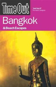 Time Out Bangkok (Time Out Bangkok) (3RD)