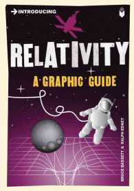 Introducing Relativity : Graphic Design (Introducing)