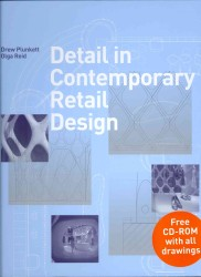 Detail in Contemporary Retail Design (HAR/CDR)