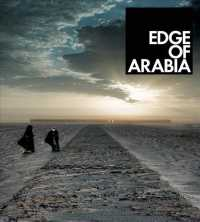 Edge of Arabia (Bilingual)
