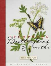 Stumpwork Butterflies & Moths (Milner Craft)