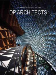 DP Architects (Master Architect)