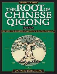 The Root of Chinese Qigong : Secrets for Health, Longevity & Enlightenment (2ND)