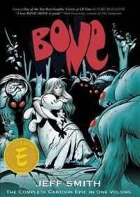 Bone : One Volume Edition (Bone Series) (Limited)