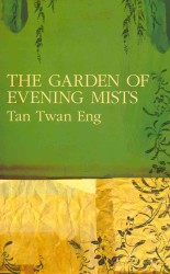 Garden of Evening Mists -- Paperback