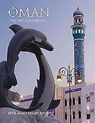 Oman : 40th Anniversary Edition (ANV)