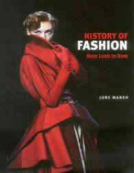 History of Fashion : New Look to Now