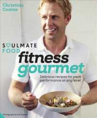 Fitness Gourmet (Soulmate Food)
